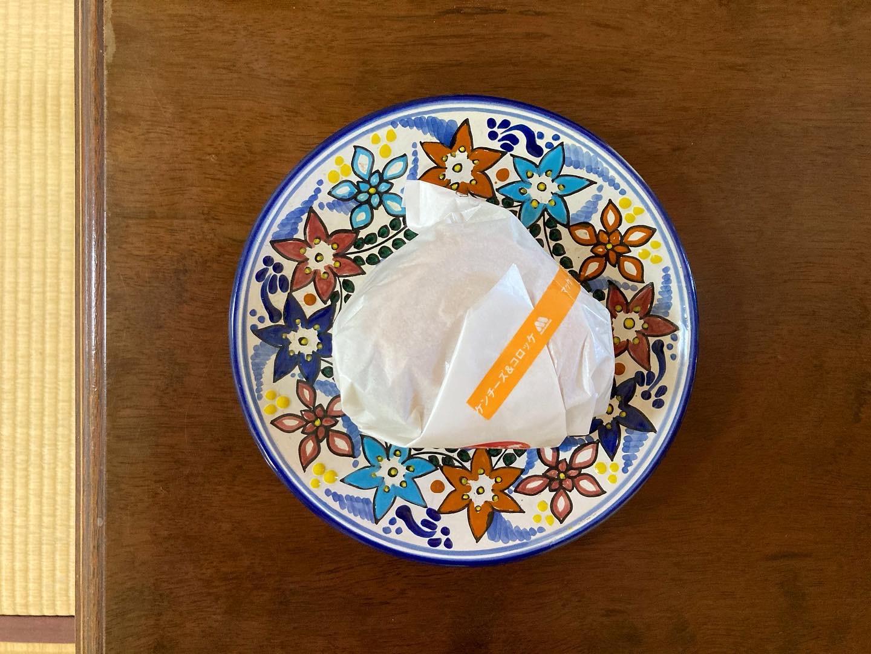 コロッケ マッケン チーズ &