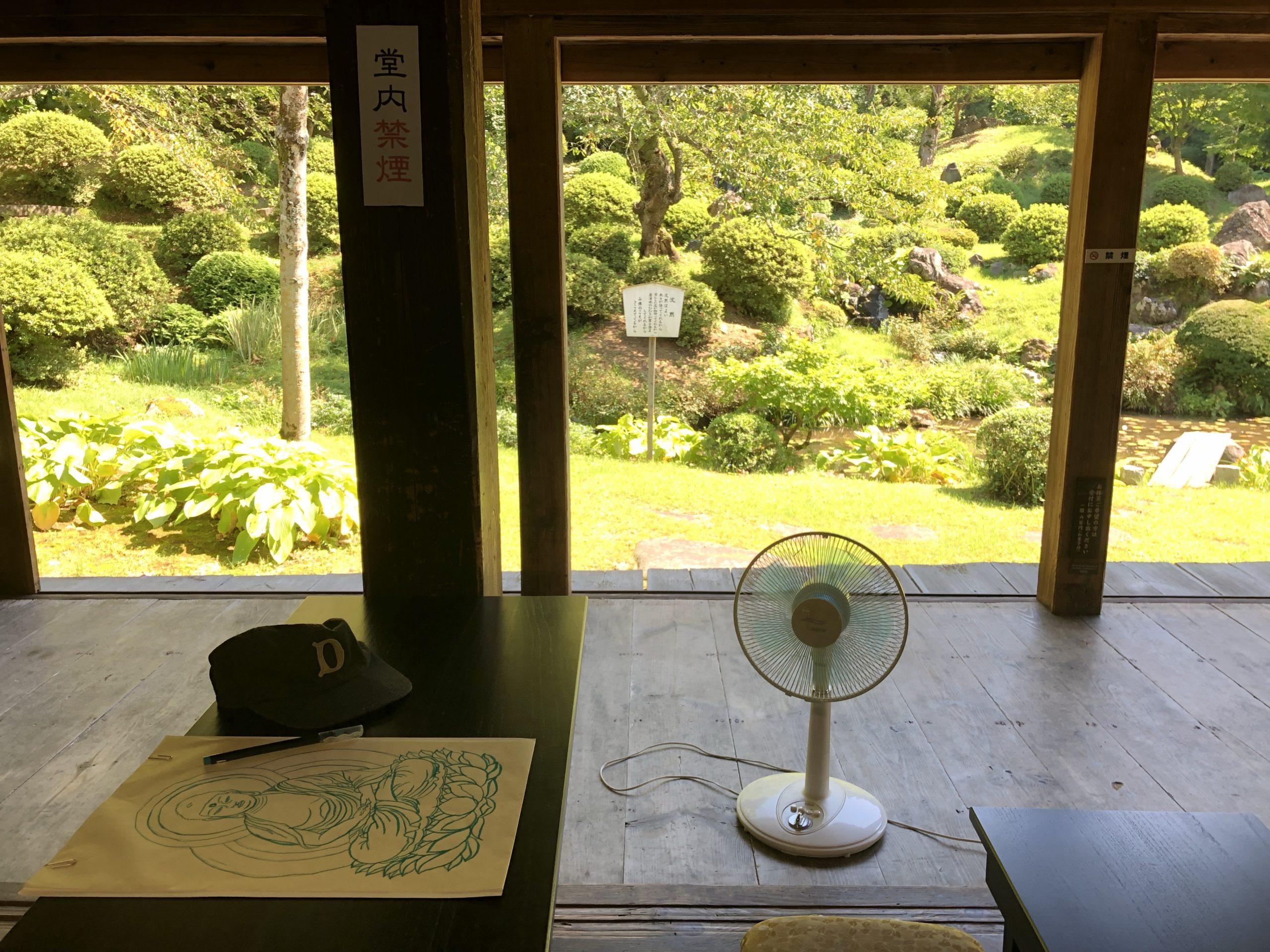 洞瀧山 總光寺で写仏体験